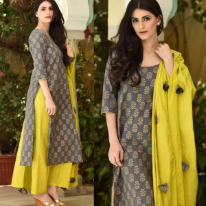 Grey Colored Printed Casual Wear Salwar Suit